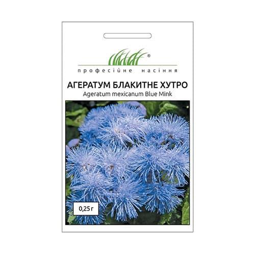 Агератум Голубой мех Профессиональные семена рисунок 1 артикул 72001