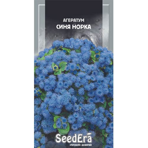 Агератум Синя норка Seedera зображення 1 артикул 72003