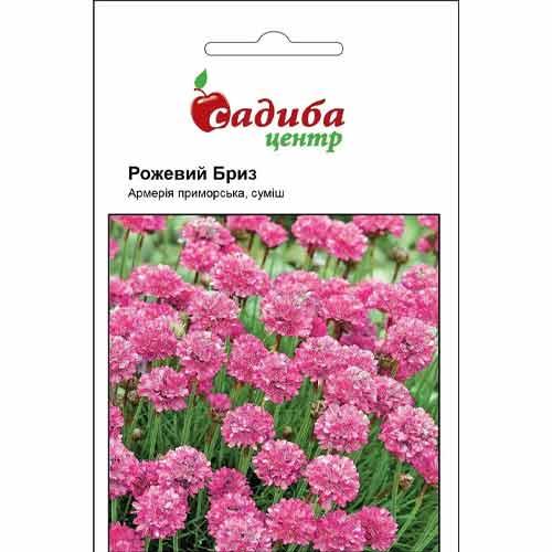 Армерия Розовый бриз Садыба центр рисунок 1 артикул 89090