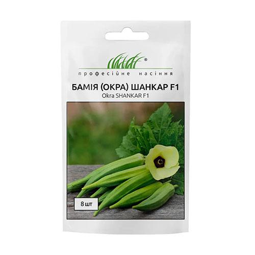 Бамия Шанкар F1 Профессиональные семена рисунок 1 артикул 90819