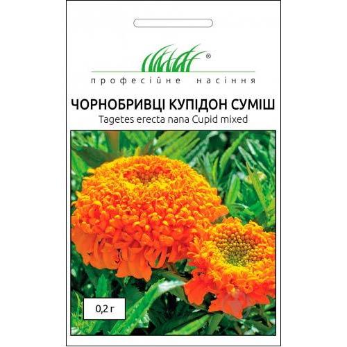 Чорнобривці Купідон, суміш насіння Професійне насіння зображення 1 артикул 72682