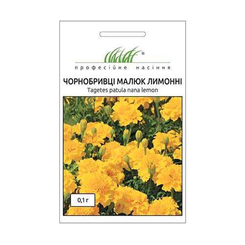 Чорнобривці Малюк лимонні Професійне насіння зображення 1 артикул 72683