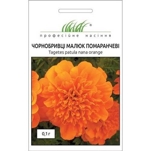 Чорнобривці Малюк помаранчеві Професійне насіння зображення 1 артикул 72684