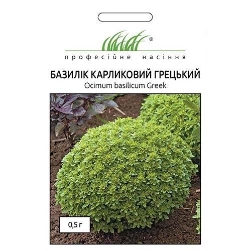 Базилик Греческий Профессиональные семена рисунок 1 артикул 65484