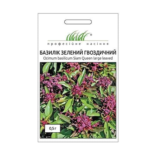 Базилик Гвоздичный Профессиональные семена рисунок 1 артикул 65485