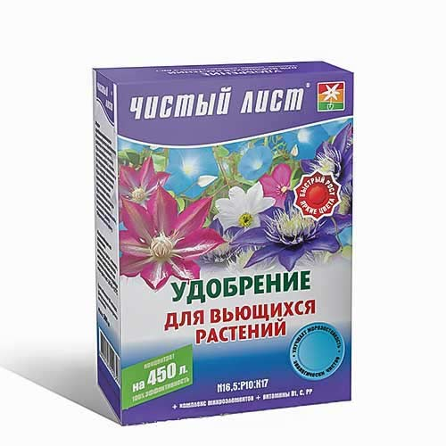 Удобрение Чистый Лист для вьющихся растений рисунок 1 артикул 90415