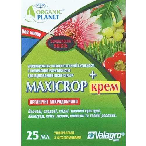 Удобрение Максикроп + кремний рисунок 1 артикул 91036