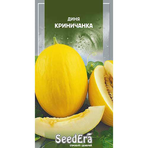 Дыня Криничанка Seedera рисунок 1 артикул 90052