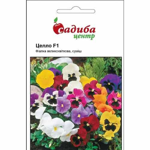 Фиалка Целло F1, смесь окрасок Садыба центр рисунок 1 артикул 89786