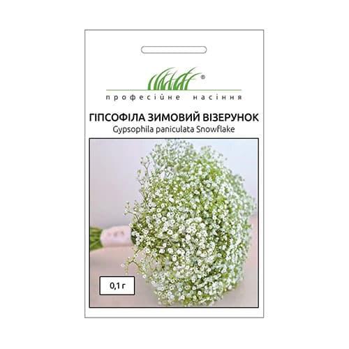 Гипсофила Зимний узор Профессиональные семена рисунок 1 артикул 72132