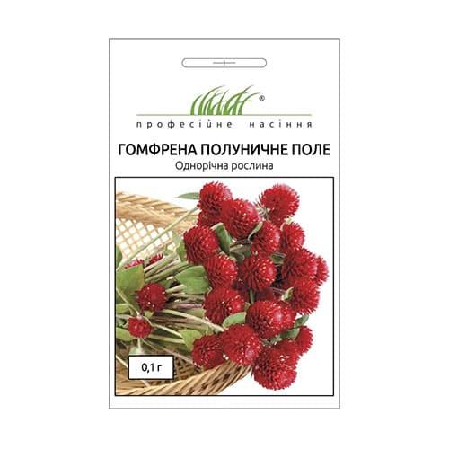 Гомфрена Полуничне поле Професійне насіння зображення 1 артикул 72138