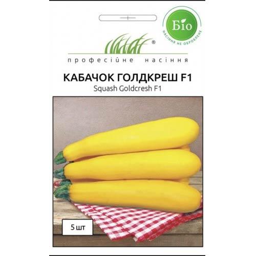 Кабачок Голдкреш F1 Професійне насіння зображення 1 артикул 72194