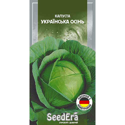 Капуста белокочанная Украинская осень Seedera рисунок 1 артикул 90078