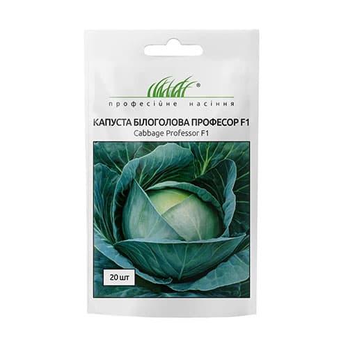 Капуста белокочанная Профессор F1 Профессиональные семена рисунок 1 артикул 90826