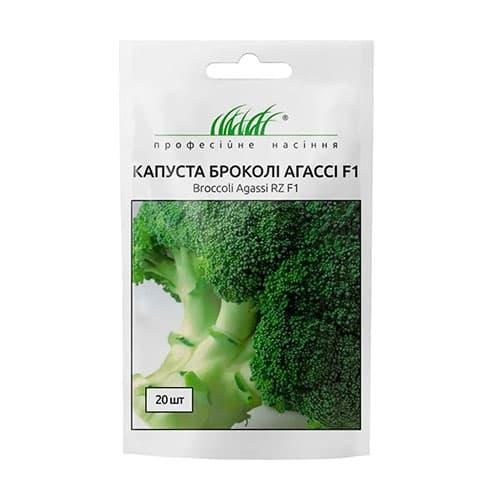 Капуста броколі Агассі F1 Професійне насіння зображення 1 артикул 72231
