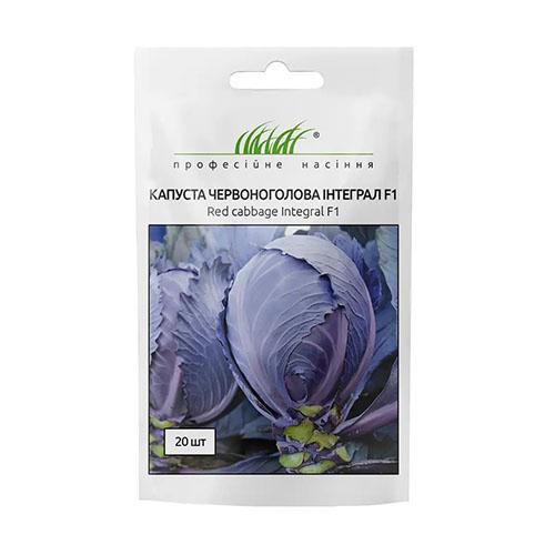 Капуста краснокочанная Интеграл F1 Профессиональные семена рисунок 1 артикул 77212