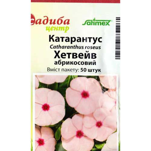 Катарантус Хетвейв Абрикосовый Садыба центр рисунок 1 артикул 89333