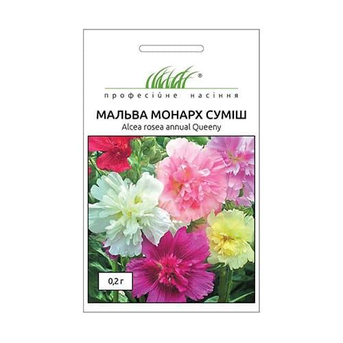 Мальва Монарх, суміш забарвлень Професійне насіння зображення 1 артикул 72323