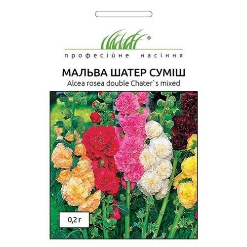 Мальва Шатер, суміш забарвлень Професійне насіння зображення 1 артикул 72324