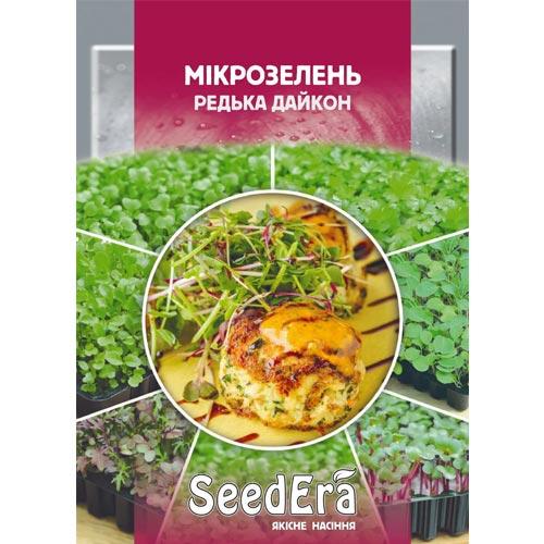 Микрозелень Дайкон Seedera рисунок 1 артикул 90020