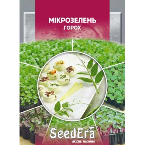 Микрозелень Горох Seedera рисунок 1 артикул 90019