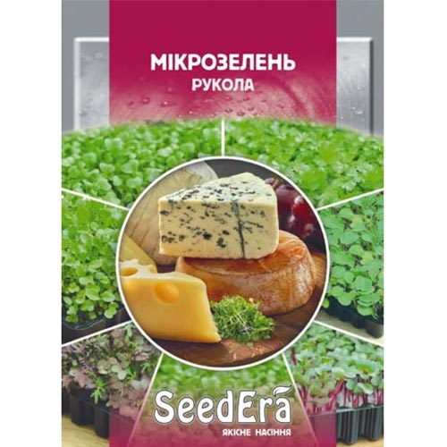 Мікрозелень Рукола Seedera зображення 1 артикул 72336