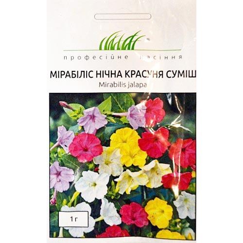 Мірабіліс Нічна Красуня, суміш забарвлень Професійне насіння зображення 1 артикул 72339