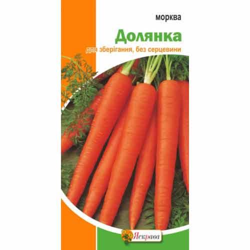 Морква Долянка Яскрава зображення 1 артикул 72343