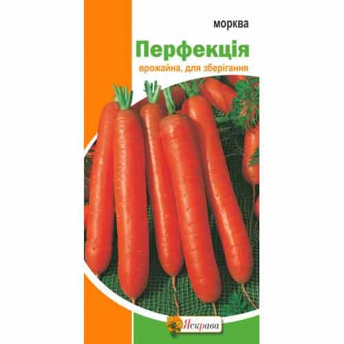Морква Перфекцiя Яскрава зображення 1 артикул 72347
