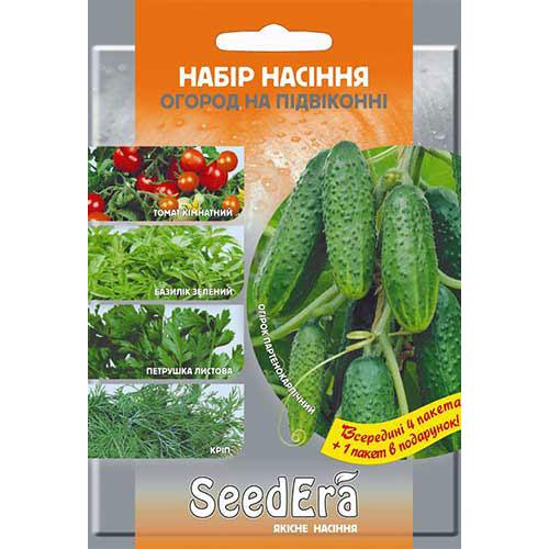 Набор семян Огород на подоконнике из 5 упаковок, смесь сортов Seedera рисунок 1 артикул 89905