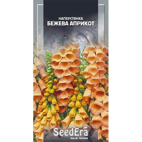 Наперстянка Априкот Seedera рисунок 1 артикул 89952