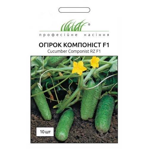 Огірок Компоніст F1 Професійне насіння зображення 1 артикул 72391