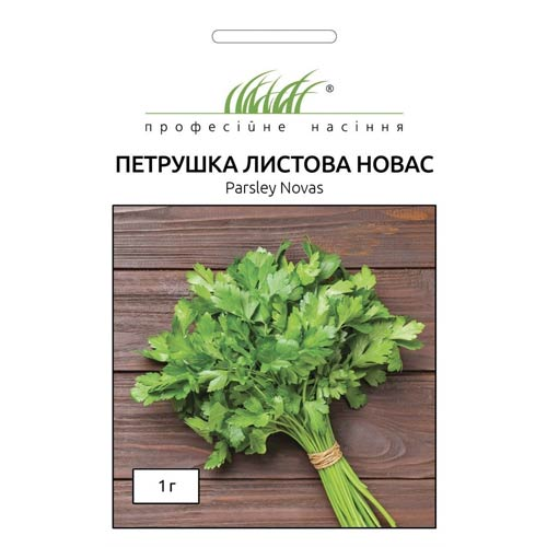 Петрушка листовая Новас Профессиональные семена рисунок 1 артикул 90353