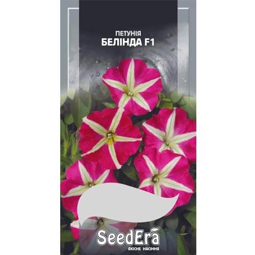 Петуния Белинда F1 Seedera рисунок 1 артикул 66427