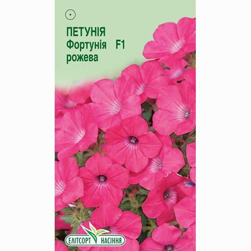 Петуния Фортуния розовая F1 Элитсорт рисунок 1 артикул 90608