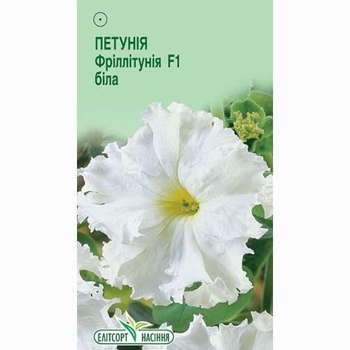 Петуния Фриллитуния белая F1 Элитсорт рисунок 1 артикул 90609