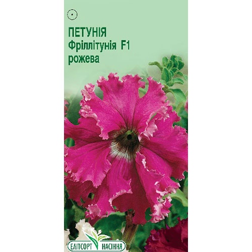 Петуния Фриллитуния розовая F1 Элитсорт рисунок 1 артикул 90851