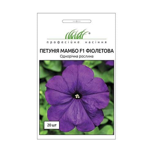 Петунія Мамбо фіолетова F1 Професійне насіння зображення 1 артикул 72477
