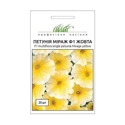 Петуния Мираж желтая F1 Профессиональные семена рисунок 1 артикул 72479