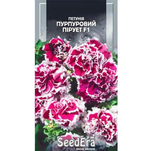 Петунія Пурпурний Пірует F1 Seedera зображення 1 артикул 66436
