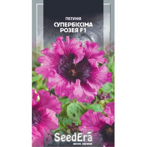 Петунія Супербіссіма Розеа F1 Seedera зображення 1 артикул 72455