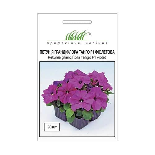 Петунія Танго фіолетова F1 Професійне насіння зображення 1 артикул 72486