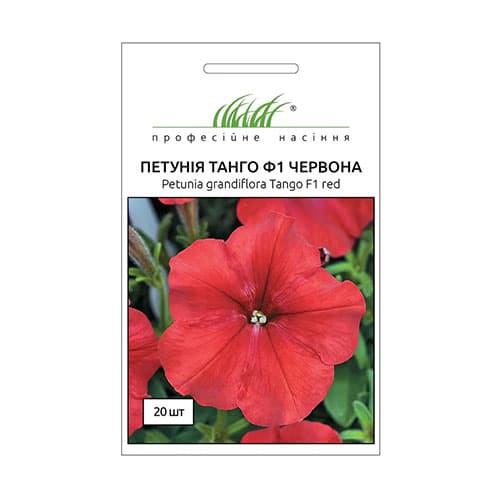 Петунія Танго червона F1 Професійне насіння зображення 1 артикул 72487