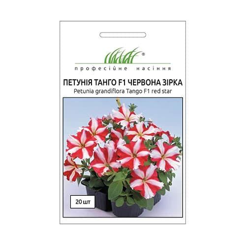 Петунія Танго Червона зірка F1 Професійне насіння зображення 1 артикул 72488