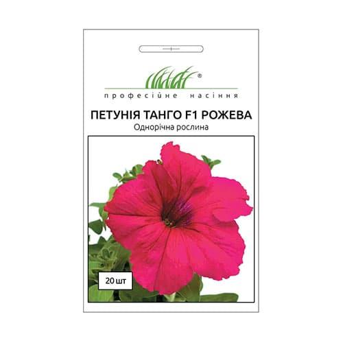 Петунія Танго рожева F1 Професійне насіння зображення 1 артикул 72485