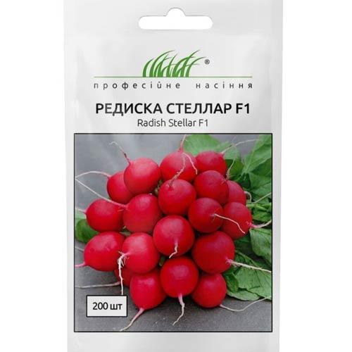 Редис Стеллар F1 Профессиональные семена рисунок 1 артикул 77292