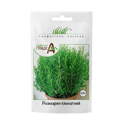 Розмарин кімнатний Професійне насіння зображення 1 артикул 65315