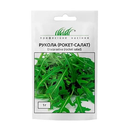Рукола (рокет-салат) Професійне насіння зображення 1 артикул 65497
