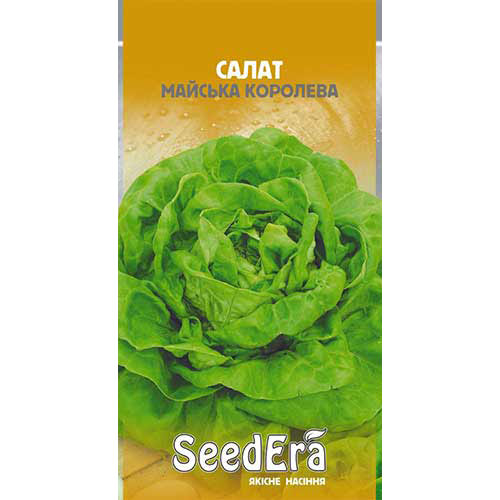 Салат кочанный Майская Королева Seedera рисунок 1 артикул 90200