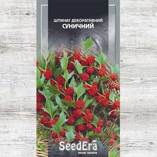 Шпинат Земляничный Seedera рисунок 1 артикул 90012